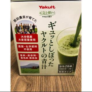 ヤクルト(Yakult)のヤクルトの青汁2箱セット(青汁/ケール加工食品)