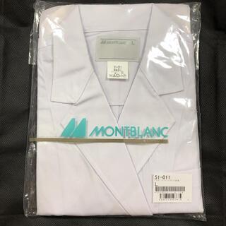 モンブラン(MONTBLANC)のモンブラン白衣ドクターコート長袖(その他)