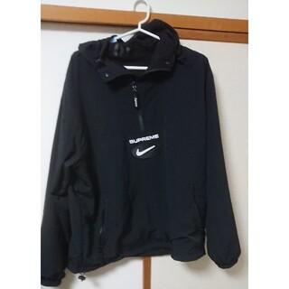 Supreme - Supreme®/Nike® Jewel Reversible Ripstop