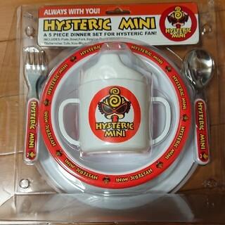 HYSTERIC MINI - 値下げ不可 ヒステリックミニ ヒスミニ 食器 セット