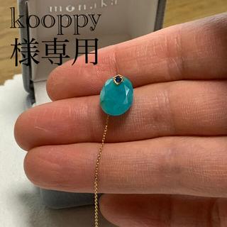 アッシュペーフランス(H.P.FRANCE)のMONAKA jewellery モナカジュエリー K18 片耳ピアス(ピアス)