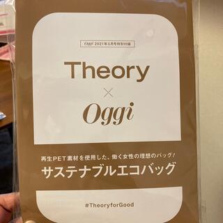 theory - theory エコバッグ 美的 付録
