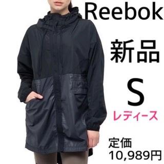 Reebok - リーボック ウィンドパーカーレインウェア ナイロンジャケット マウンテンパーカー