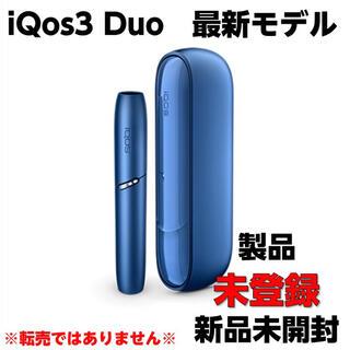 IQOS - 【製品未登録/未開封】IQOS3 アイコス3 DUO/ステラブルー