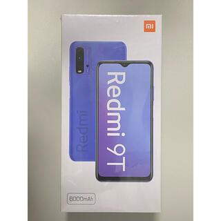 アンドロイド(ANDROID)の[新品未開封] Xiaomi Redmi 9T カーボングレー SIMフリー(スマートフォン本体)