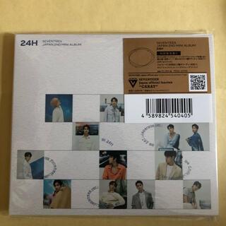 セブンティーン(SEVENTEEN)の初回限定盤C 24H SEVENTEEN(K-POP/アジア)