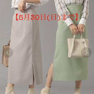 【美品】Andemiu アンデミュウ リバーシブルタイトスカート