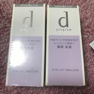 ディープログラム(d program)の資生堂 d プログラム バイタルアクト エマルジョン R つけかえ用レフィル(1(乳液/ミルク)