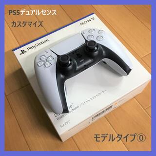 PlayStation4 - 改造PS5コントローラー モデルタイプ ゼロ 送料込み