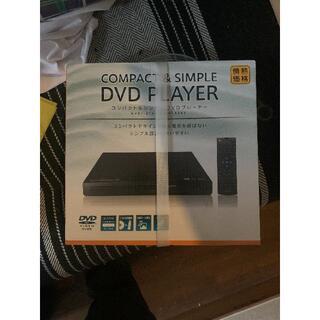 未使用 コンパクトDVDプレイヤー 未使用 DVDJ-2125-BK(DVDプレーヤー)