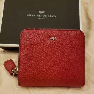 アニヤハインドマーチ(ANYA HINDMARCH)のアニヤ・ハインドマーチ 二つ折り財布(財布)