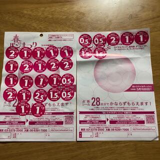 ヤマザキセイパン(山崎製パン)のヤマザキ春のパン祭り2021(パン)