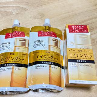 アクアレーベル(AQUALABEL)のアクアレーベル 化粧水✖️2点  乳液本体(化粧水/ローション)