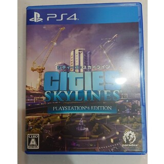 PlayStation4 - シティーズスカイライン PS4