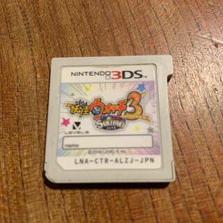 たむ様専用    任天堂3DS  妖怪ウォッチ3スキヤキ(携帯用ゲームソフト)