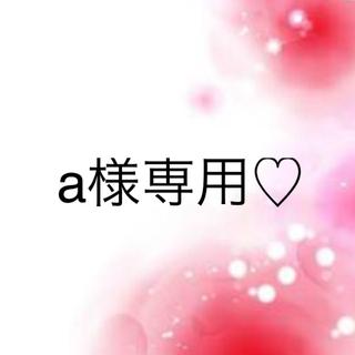 Wacoal - ゼウス♡プレステージ♡サルート♡新品♡ブラ♡ソング♡セット♡M or L♡34