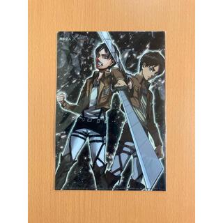 進撃の巨人 B5クリアファイル 別冊少年マガジン 2014年2月号付録(クリアファイル)