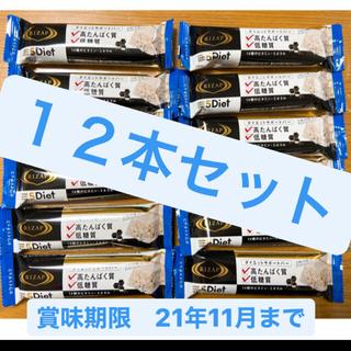 RIZAP ダイエットサポートバー ホワイトチョコ味 12個(菓子/デザート)