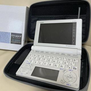 カシオ(CASIO)のCASIO XD-B9800 EX-WORD電子辞書(電子ブックリーダー)