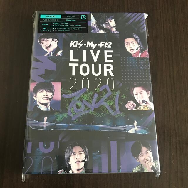 Kis-My-Ft2(キスマイフットツー)のKis-My-Ft2 LIVE TOUR 2020 To-y2 DVD エンタメ/ホビーのDVD/ブルーレイ(ミュージック)の商品写真