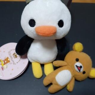新品リラックマ&ペンギンマスコットセット(ぬいぐるみ)