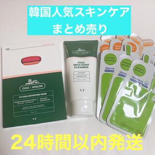 Dr. Jart+ - 【新品】韓国スキンケア まとめ売り VTシカ メディヒール