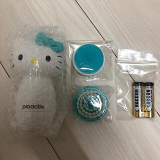 proactiv - プロアクティブ 電動 ブラシ 美品 キティ 限定 洗顔用