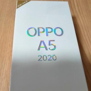 OPPO - OPPO A5 2020 ブルー(4GB/64GB) 未開封品 SIMフリー