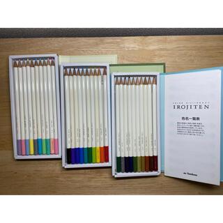 トンボエンピツ(トンボ鉛筆)のトンボ 色鉛筆「IROJITEN」(色鉛筆)