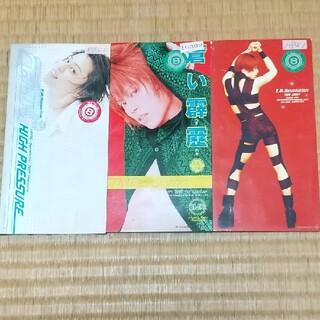 TMREVOLUTION CDシングル 3枚セット(ポップス/ロック(邦楽))