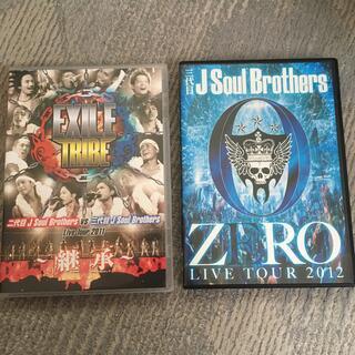 サンダイメジェイソウルブラザーズ(三代目 J Soul Brothers)の三代目JSB DVD ZERO / EXILE TRIBE~継承~ セット(ミュージック)