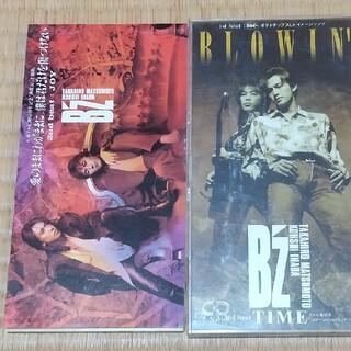 B'z CDシングル 2枚セット(ポップス/ロック(邦楽))