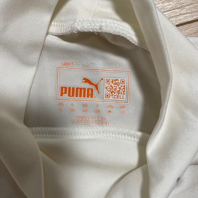 PUMA(プーマ)のPUMA レディース アンダーウェア スポーツ/アウトドアのゴルフ(ウエア)の商品写真