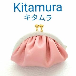 キタムラ(Kitamura)の新品未使用♦キタムラ(Kitamura)コインケース(小物·小銭入れ)(コインケース)