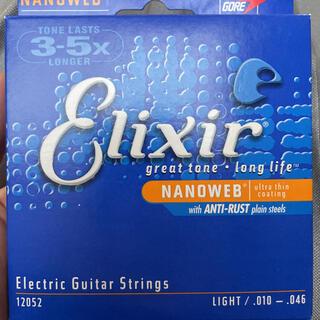 エリクシール(ELIXIR)のエリクサー エレキギター用弦 (弦)