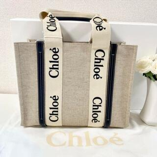 Chloe - Chloe クロエ ミディアム トートバッグ woody 美品 新作