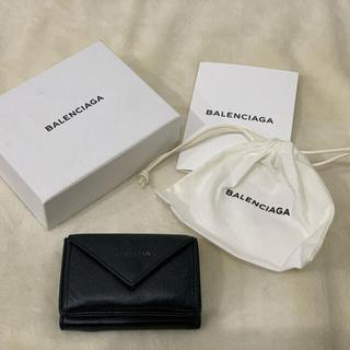 バレンシアガ(Balenciaga)のBALENCIAGA バレンシアガ 三つ折り財布 ミニウォレット(財布)