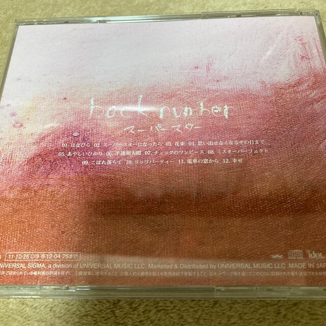 BACK NUMBER(バックナンバー)のバックナンバー CD エンタメ/ホビーのCD(ポップス/ロック(邦楽))の商品写真