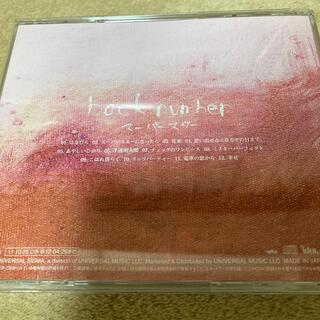 BACK NUMBER - バックナンバー CD