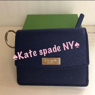 ケイトスペードニューヨーク(kate spade new york)のケイトスペードNY カードケース パスケース キーリング付き ネイビー(名刺入れ/定期入れ)