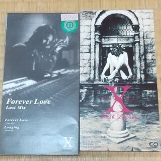 X CDシングル 2枚セット(ポップス/ロック(邦楽))