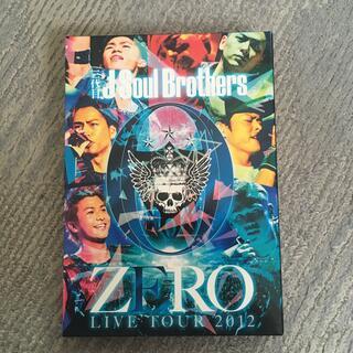 サンダイメジェイソウルブラザーズ(三代目 J Soul Brothers)の三代目J Soul Brothers LIVE TOUR 2012 「0~ZER(ミュージック)