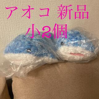 欅坂46(けやき坂46) - 美ら海水族館 ジンベエザメ ぬいぐるみ アオコ あおこ 2個セット