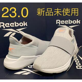 Reebok - 23.0 【新品未使用】リーボック エバーロード DMX SLIP ON