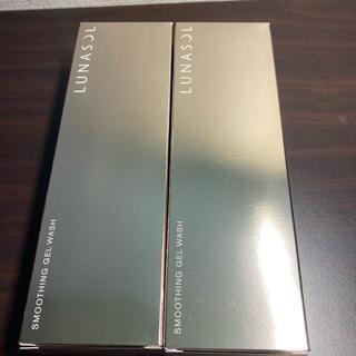 ルナソル(LUNASOL)のルナソル スムージングジェルウォッシュ(150g) 2本(洗顔料)