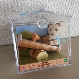 エポック(EPOCH)のシルバニアファミリー 廃盤 赤ちゃんハウス シーソー 海外輸入品(ぬいぐるみ/人形)