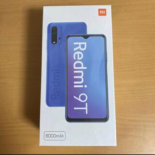 アンドロイド(ANDROID)のXiaomi Redmi 9T 64GB カーボングレー (スマートフォン本体)