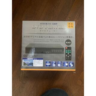 新品 HDMI端子付 高画質 DVDプレイヤー DVDJ-DQ03