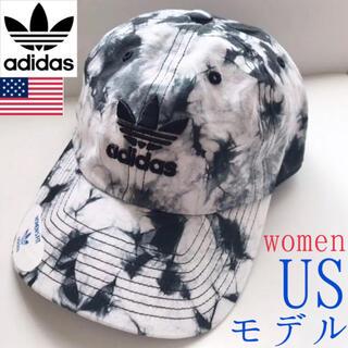 アディダス(adidas)のレア【新品】adidas USA レディース デニムキャップ nike(キャップ)