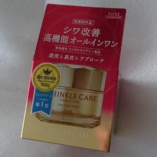 KOSE - 【未開封新品】コーセーグレイス ワン リンクルケア モイストジェルクリーム